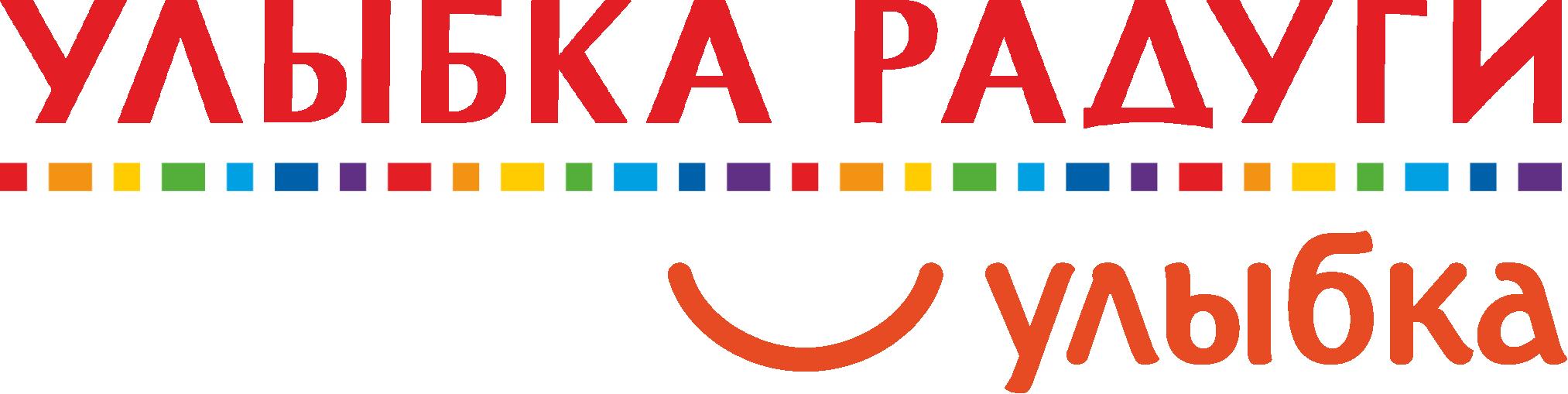 Улыбка радуги (сеть магазинов бытовой химии и косметики), санкт-петербург, котина, 2 фотоальбомы
