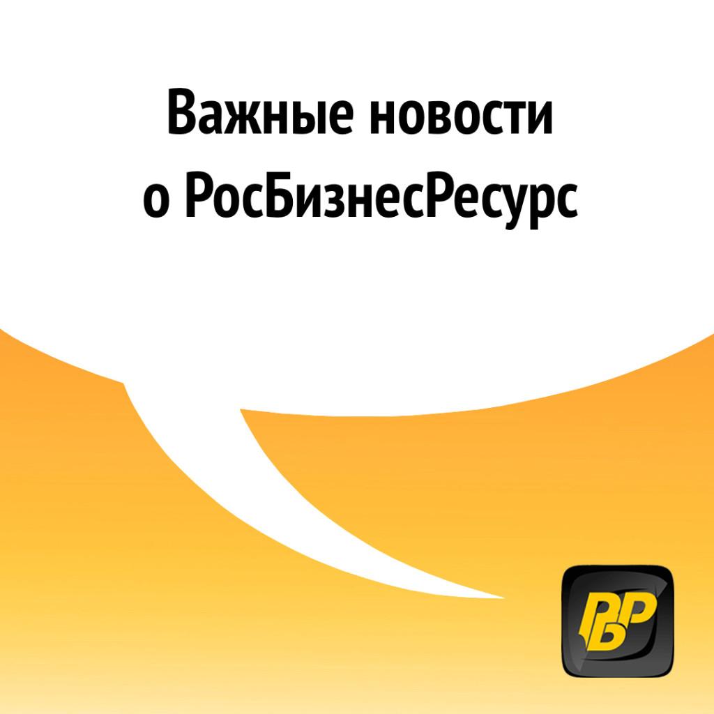 Копия 1080kh1080rbr (8)
