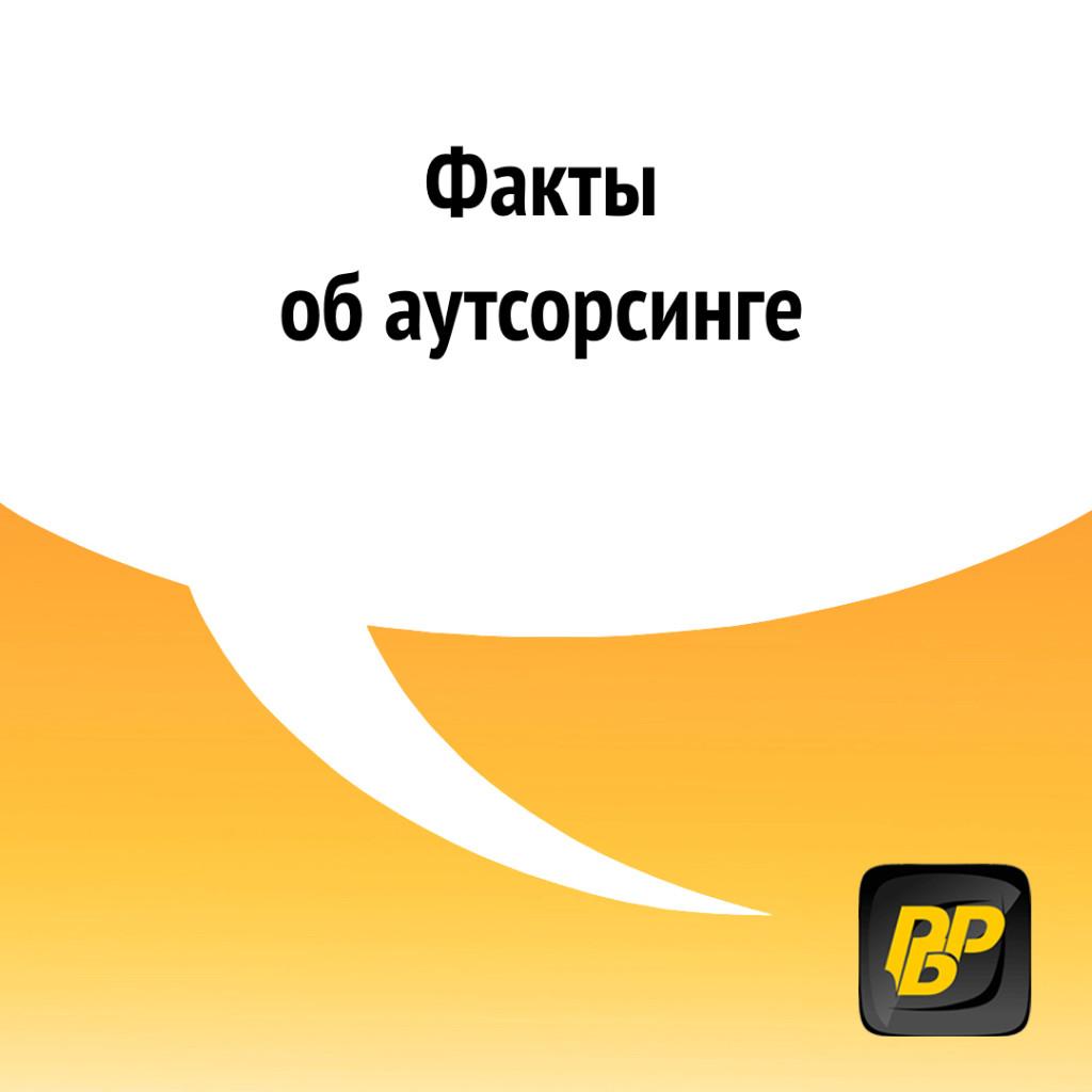 Копия 1080kh1080rbr (14)