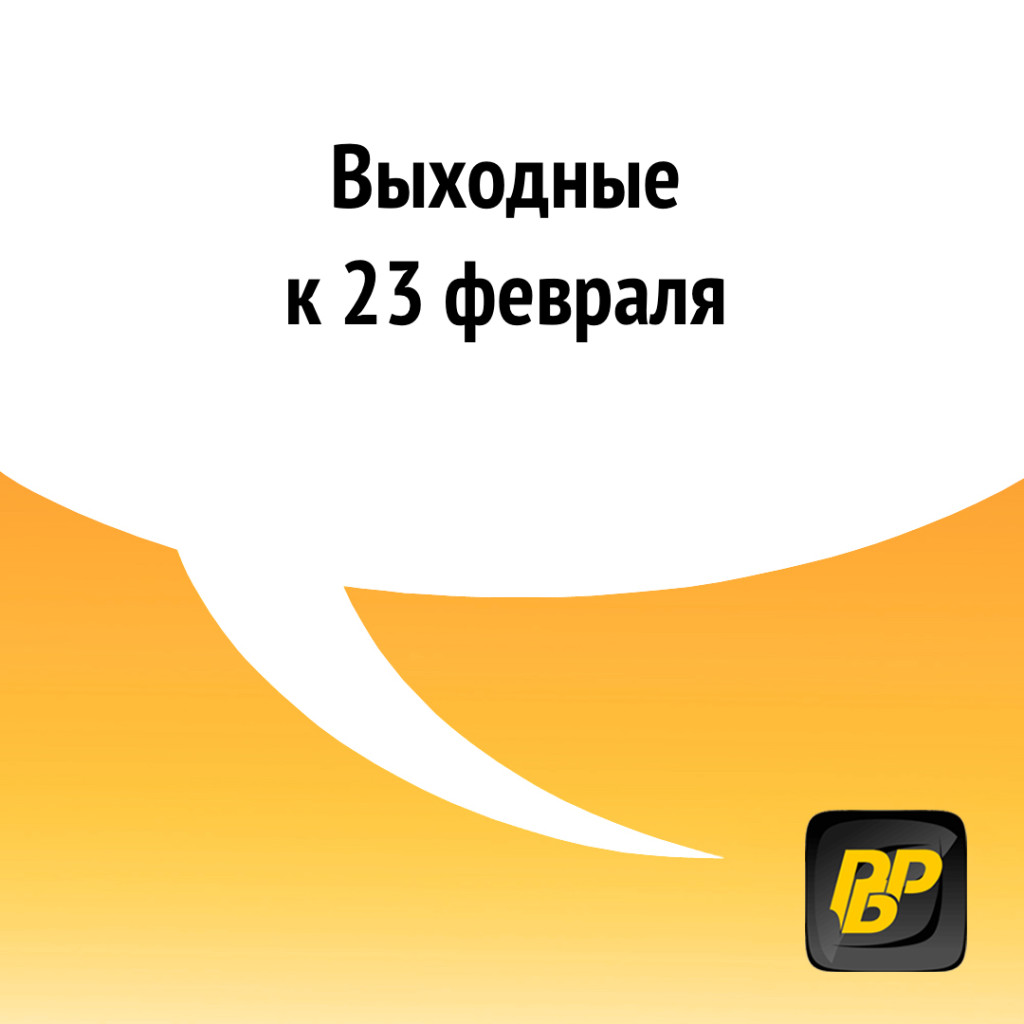 1080kh1080rbr (15)