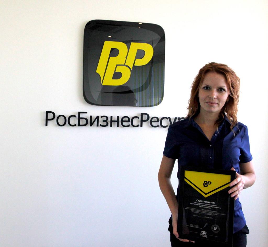 Челябинск-Елена