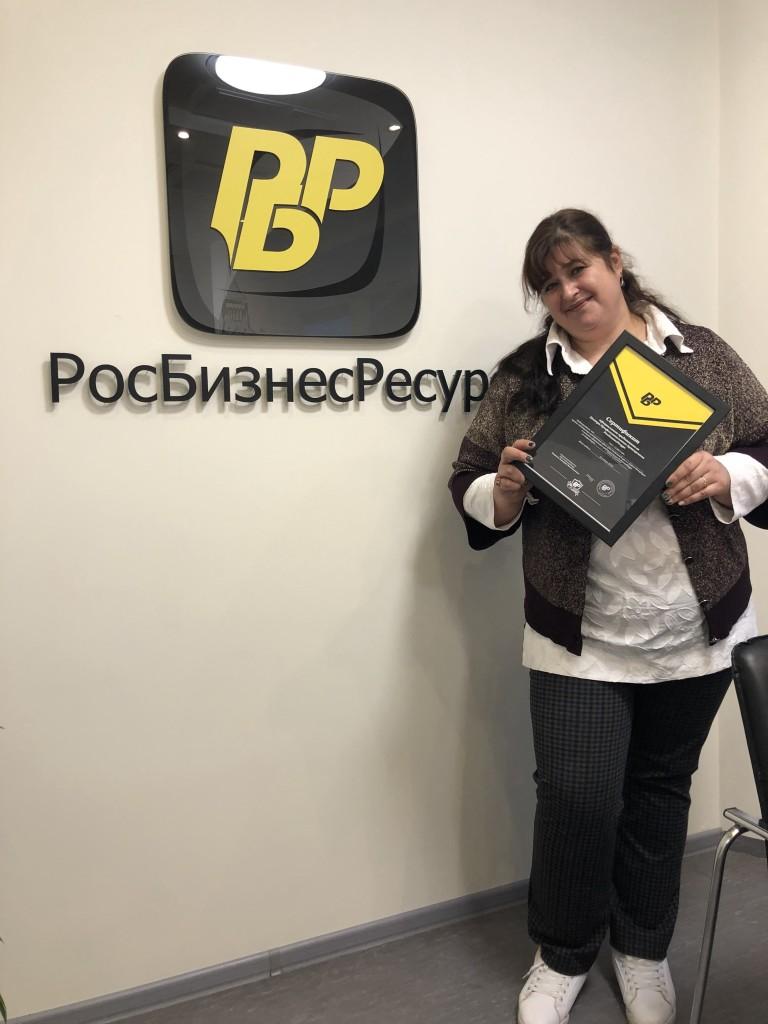 23.01 Южно-Сахалинск РБР