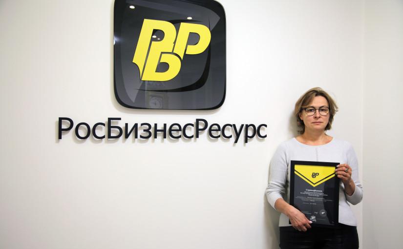 Отзыв на франшизу РосБизнесРесурс от Татьяны: