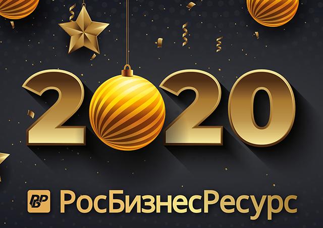 Osnovnoy_logotip